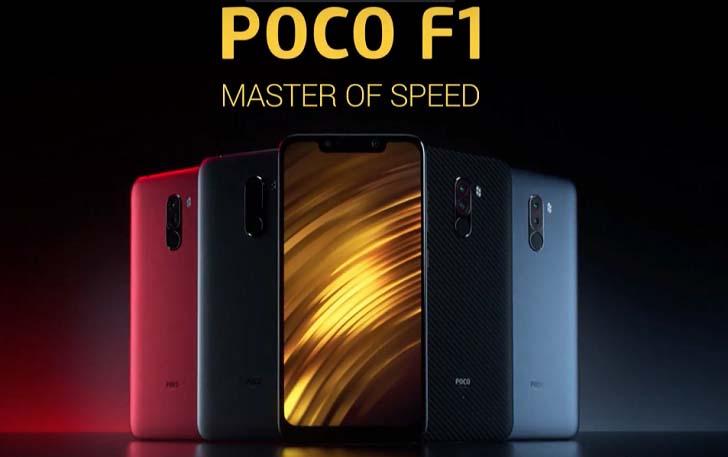 Xiaomi представила смартфон Poco F1 на Snapdragon 845