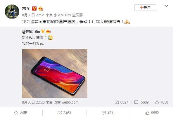 Рассекречен дизайн безрамочного смартфона Xiaomi Mi Mix 3