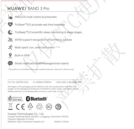 Умный браслет Huawei Band 3 Pro прошел сертификацию в FCC