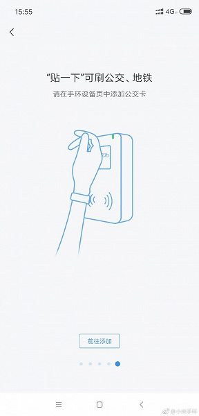 Подтвержден скорый выход Xiaomi Mi Band 3 с модулем NFC