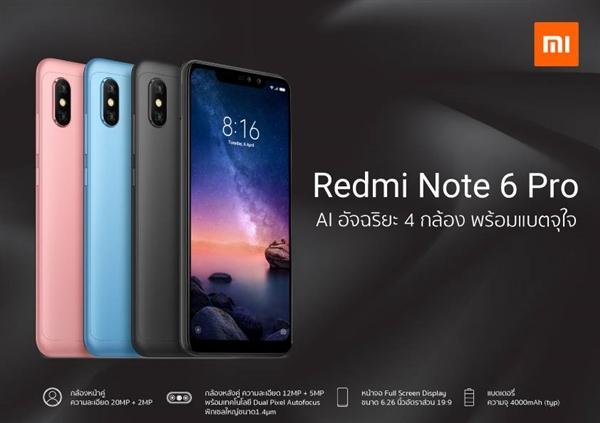 Состоялся официальный анонс смартфона Xiaomi Redmi Note 6 Pro