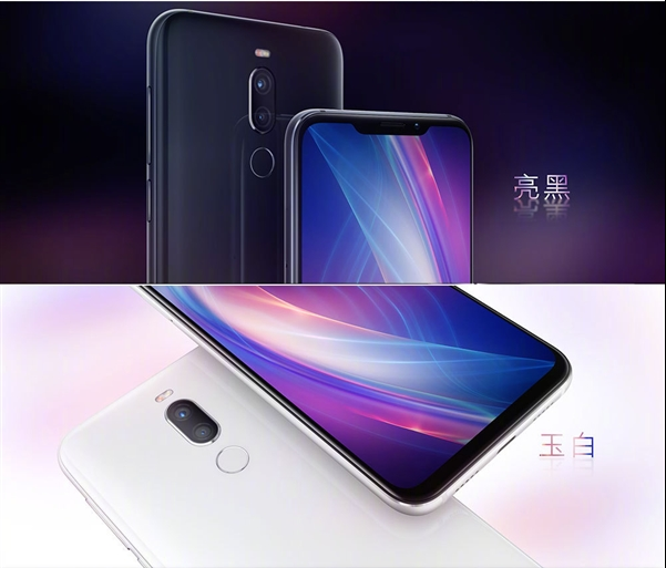 meizu-x8-official1