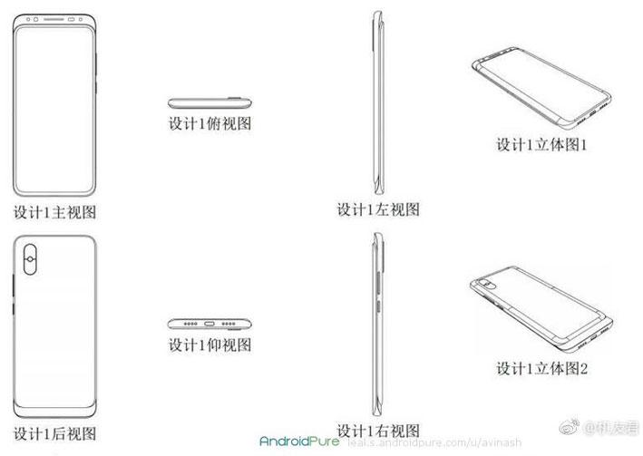 Безрамочный слайдер Xiaomi Mi Mix 3 представят 15 октября