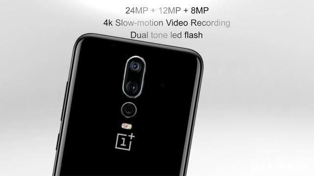 Изображения и предположительные данные о смартфоне OnePlus 7