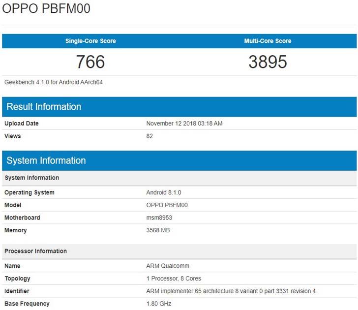 Смартфон Oppo A7 появился в базе данных Geekbench