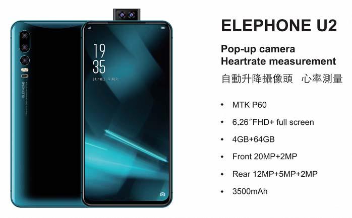 Компания Elephone показала две новинки с тройными камерами
