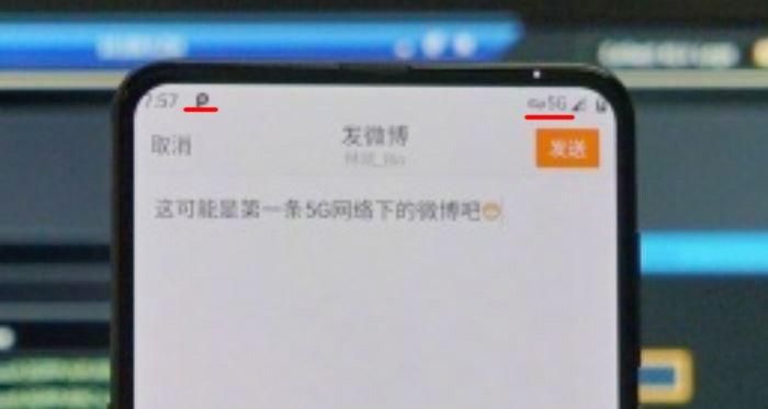 Xiaomi Mi Mix 3, работающий в сети 5G, показали на фото