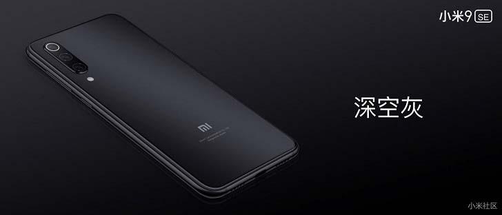 Xiaomi Mi 9 SE получил чип Qualcomm Snapdragon 712