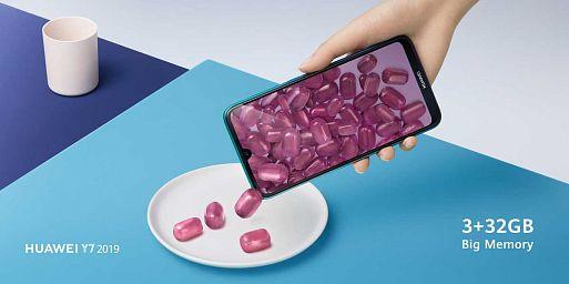 Новвые смартфоны бюджетной серии Y от HUAWEI