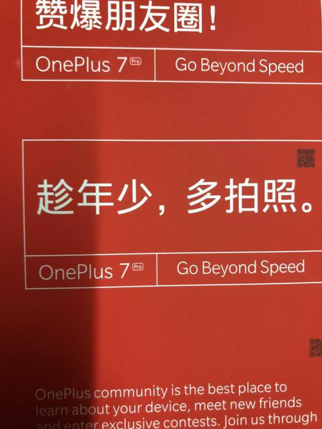 Флагман OnePlus 7 в трех версиях представят в мае