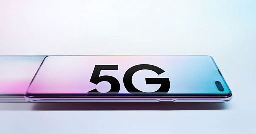 5G со скоростю 1 Гбит/c