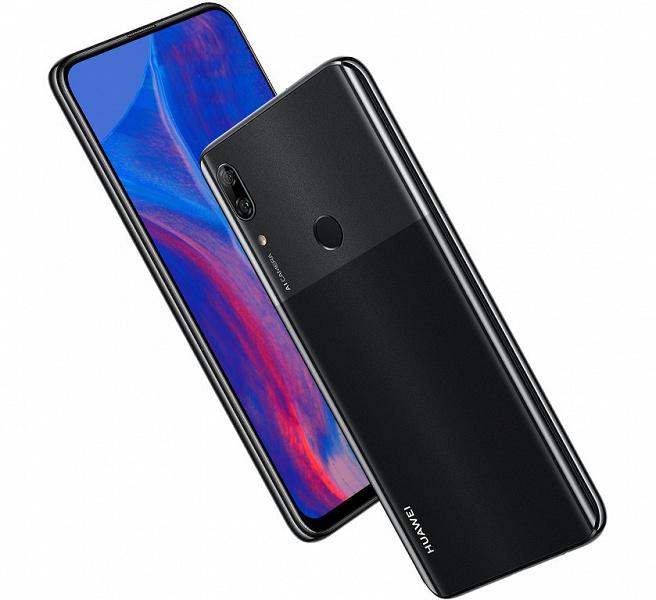 Представлен смартфон Huawei P Smart Z за €280