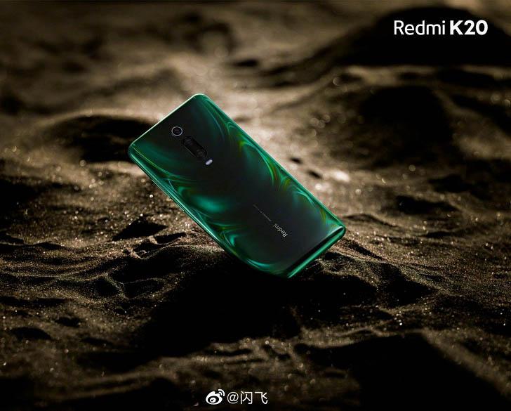 Redmi K20 показали на официальных изображениях