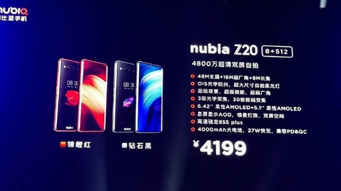 Официально представлен Nubia Z20 с двумя экранами