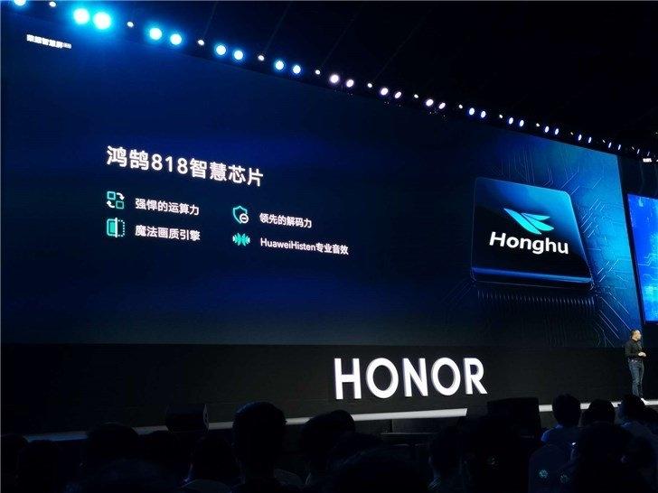 Бренд Honor представил свой первый смарт-телевизор