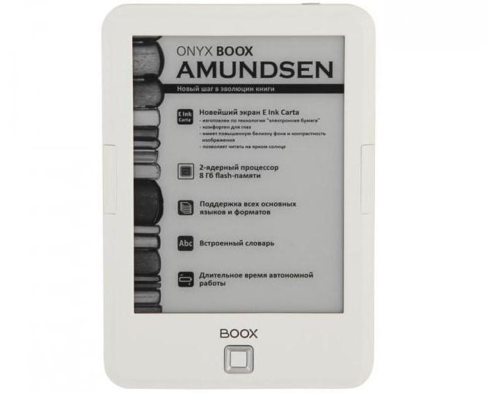 onyx boox amundsen отзывы
