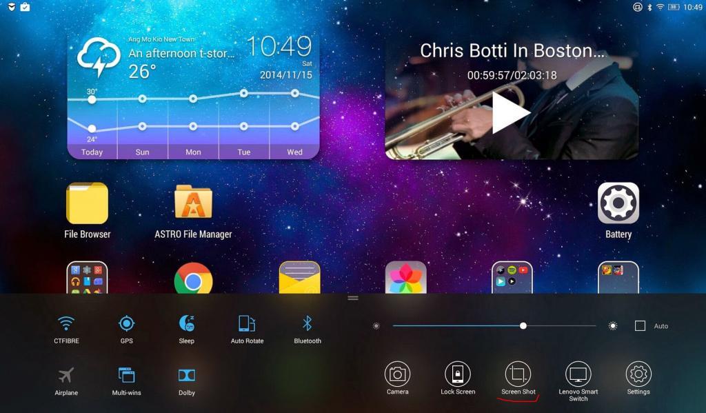 скрин на планшете с помощью статус-бара