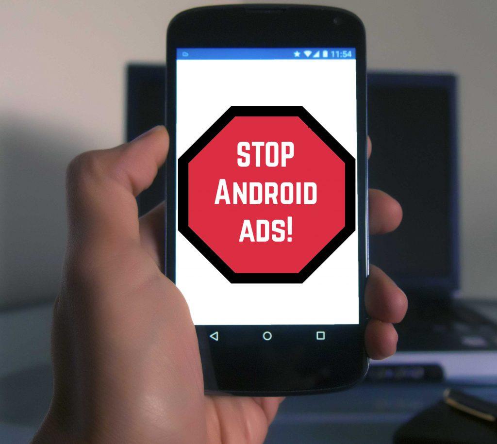 Рекламные уведомления