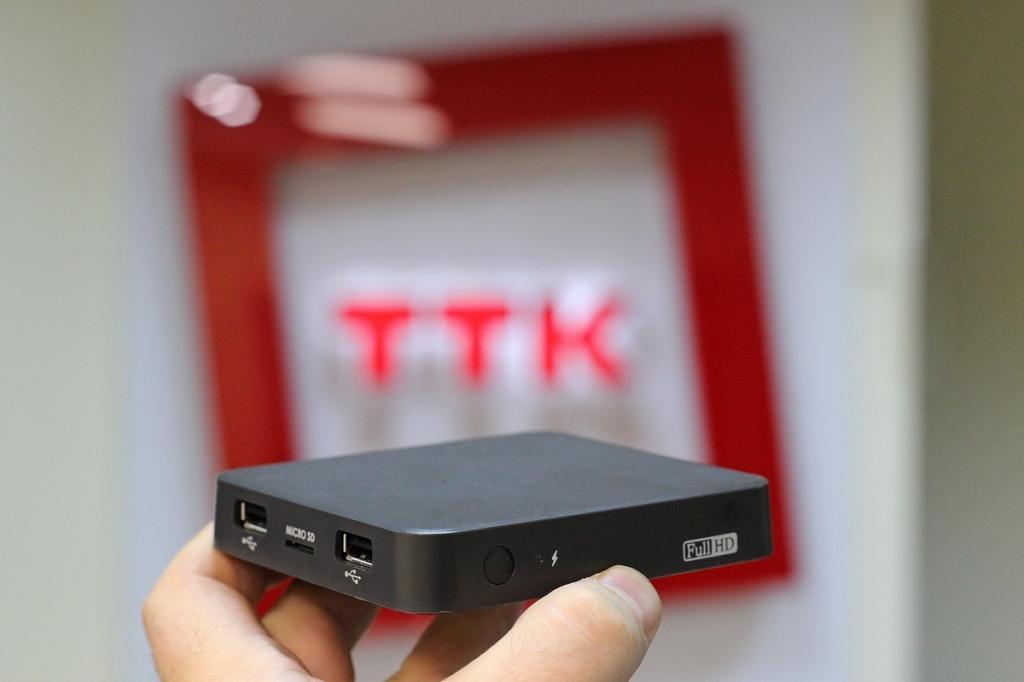 Интернет-провайдер ТТК