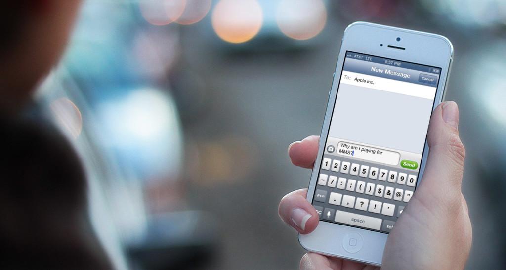 Ошибки отправки сообщений