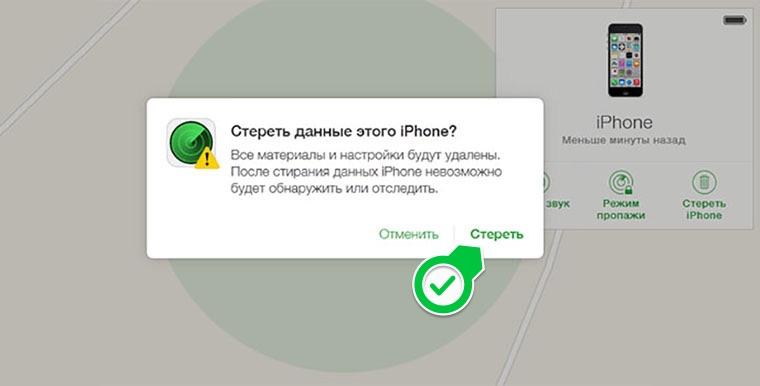 Сброс пароля экрана