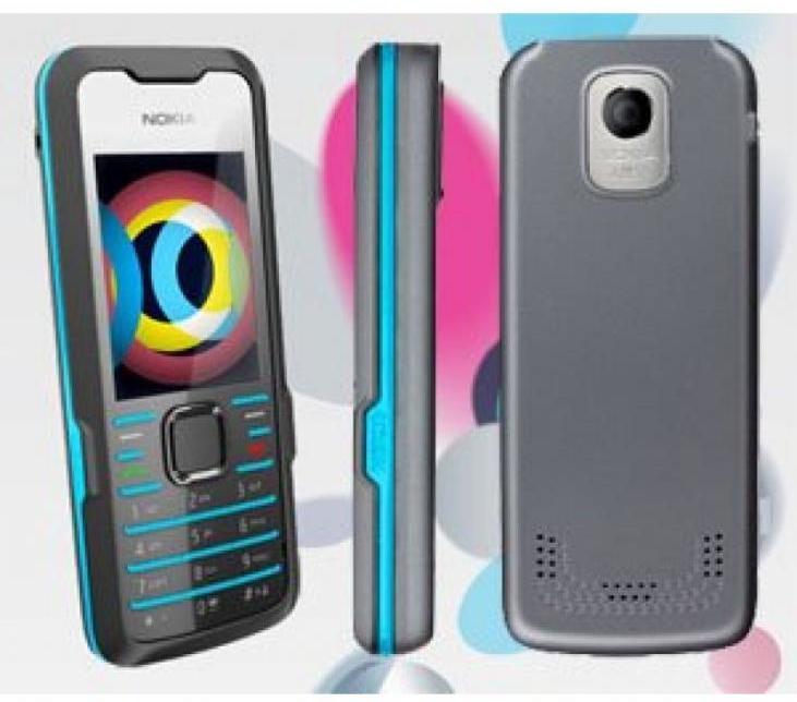 Телефон Nokia 7210 Supernova