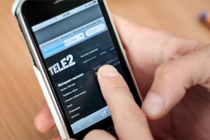 как отключить услугу интернет теле2