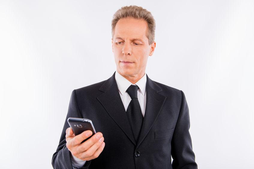 как убрать прослушку с мобильного телефона iphone