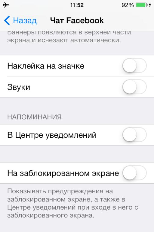 быстро садится батарея на iphone 6 s