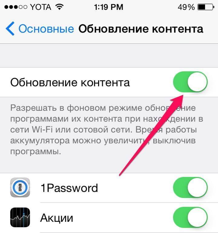 быстро садится батарея на iphone 6 возможные причины