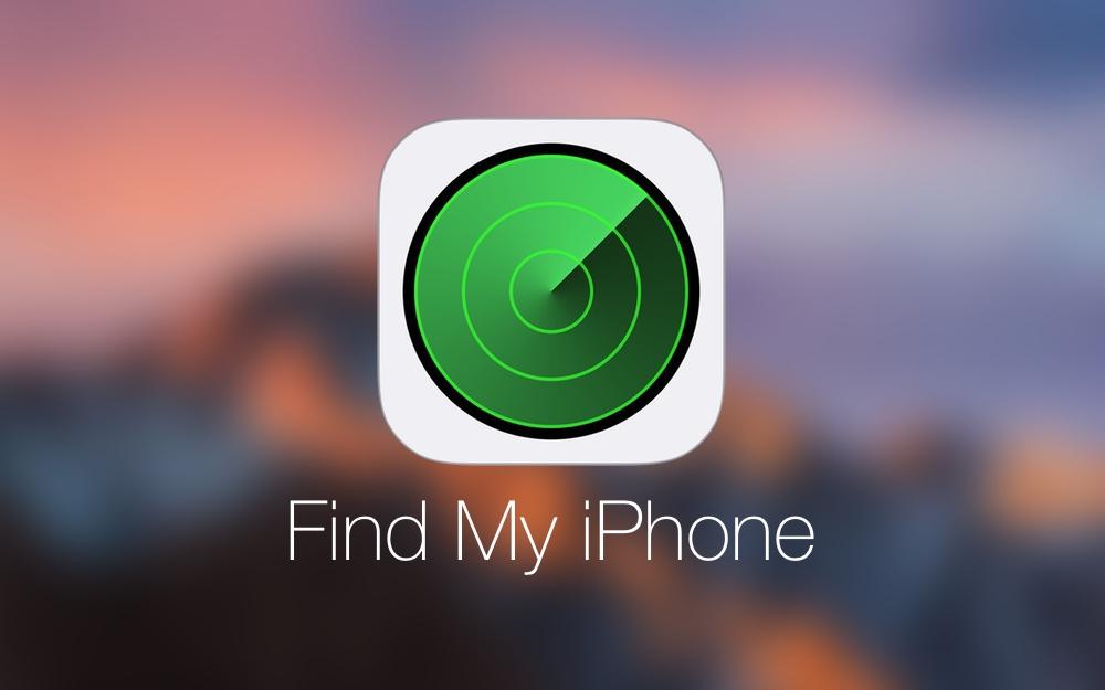 где функция найти айфон