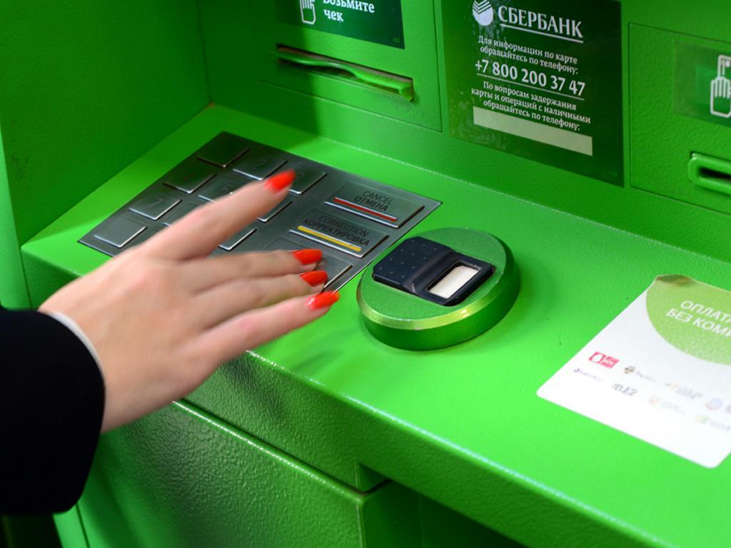 как отменить автоплатеж мтс с карты сбербанка