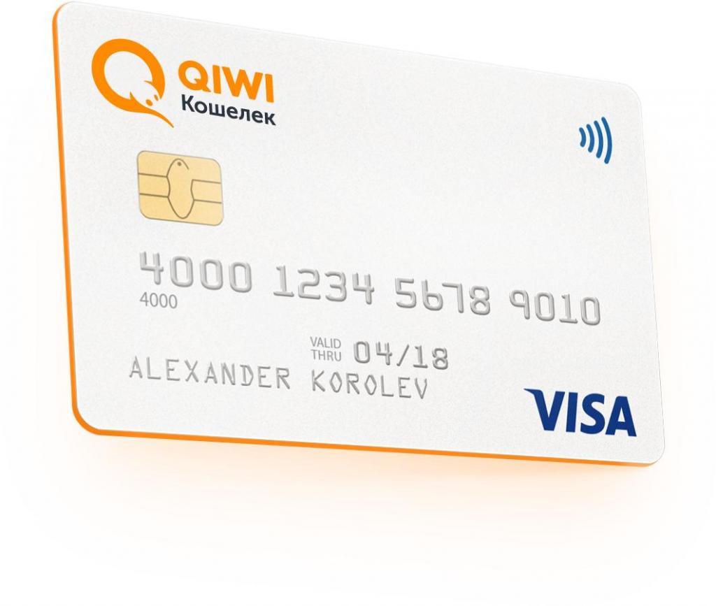 Qiwi способ пополнения счета