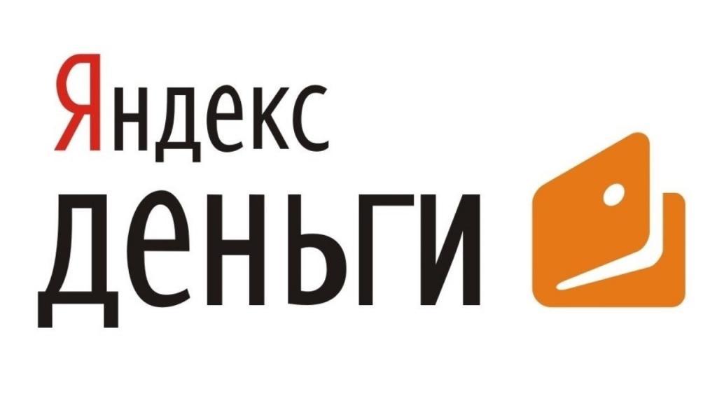 Яндекс деньги. Способ пополнения счета