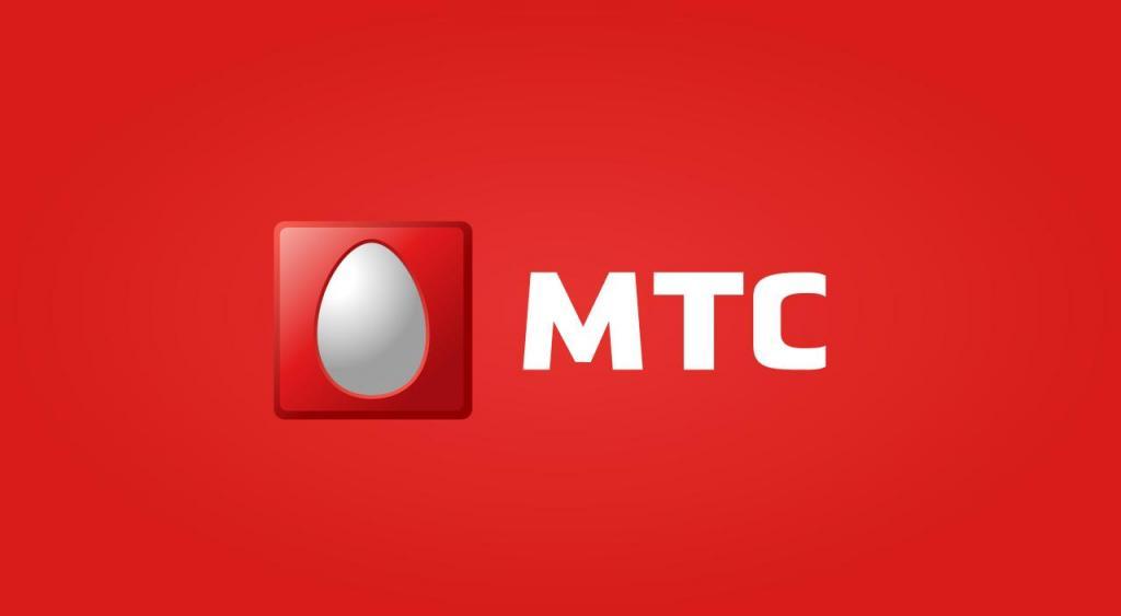 МТС оператор сотовой связи