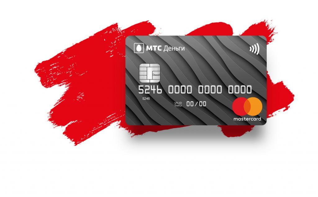 МТС Деньги карточка