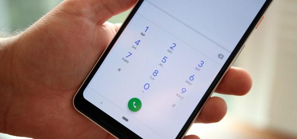 как позвонить в латвию с городского телефона на мобильный