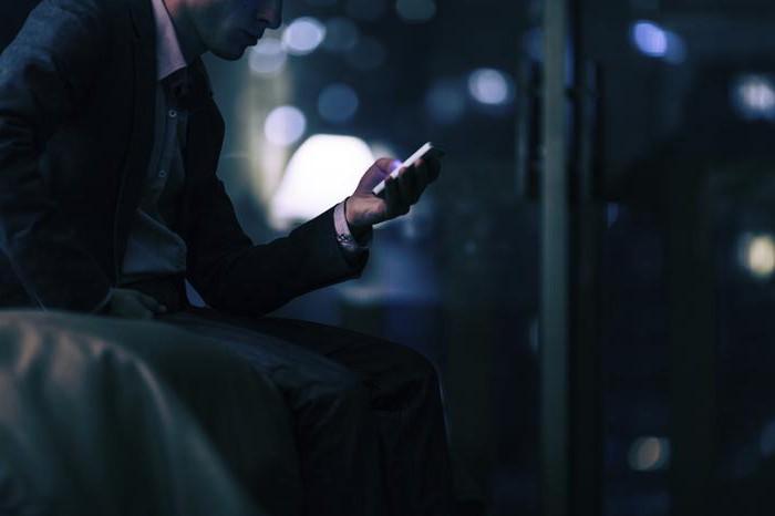 тариф смартфон 3g условия