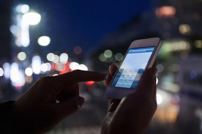 тариф смартфон 3g новый