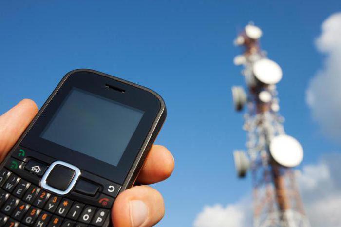 тариф смартфон 3g по регионам