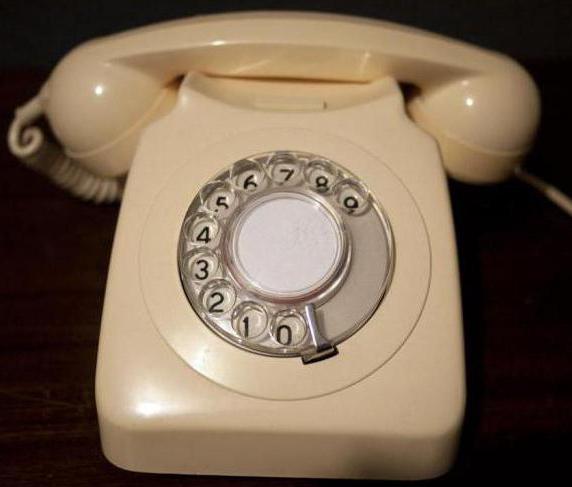 телефон дисковый ссср