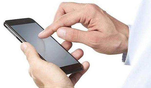 как получить автоматические настройки интернета от мегафон