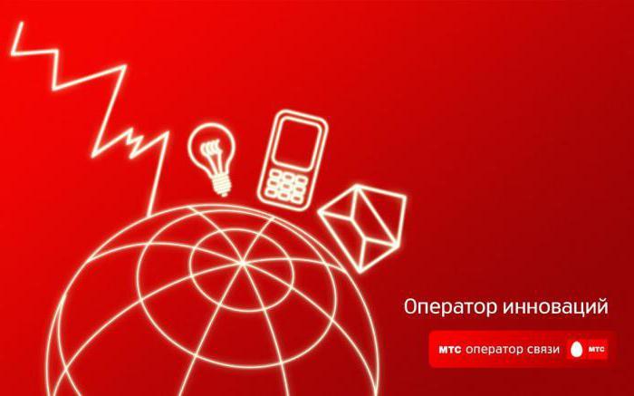 мобильные операторы москвы