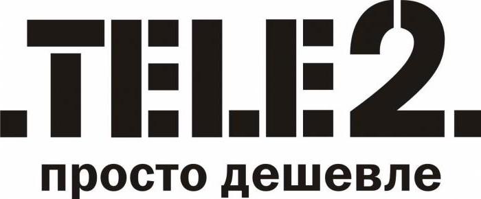 мобильный оператор теле2 в москве