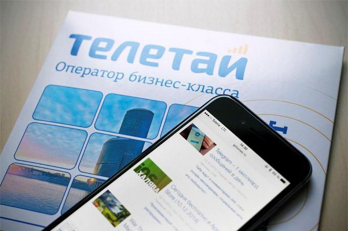 мобильные операторы москвы и области