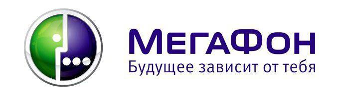 крупнейшие мобильные операторы россии