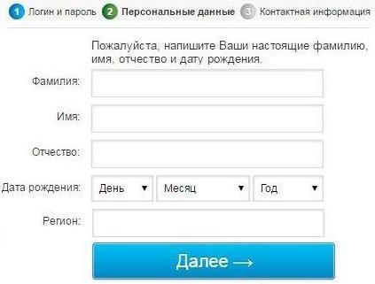 lk rt ru личный кабинет ростелеком зарегистрироваться