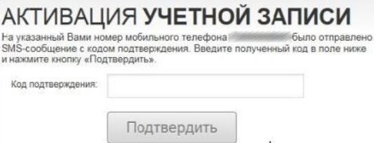 rt ru личный кабинет ростелеком зарегистрироваться