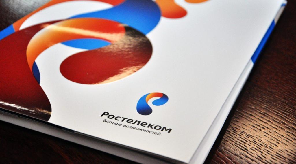 Как убрать ограничение скорости интернета на Ростелекоме