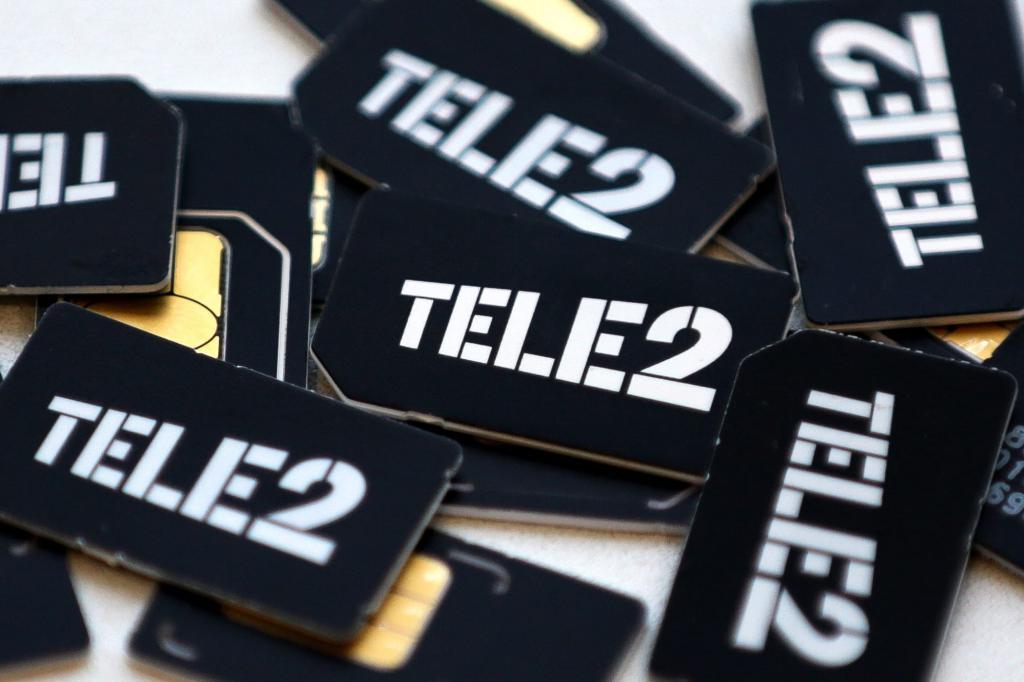 Как убрать ограничение скорости интернета на Теле2